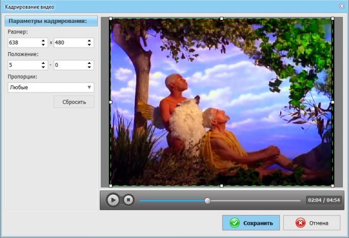 как отредактировать видеоролик - фото 6