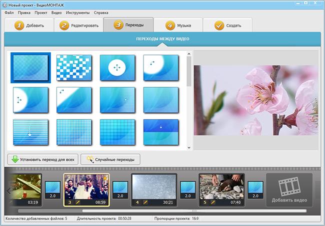 Скачать Бесплатно Программу Склеить Видео - фото 3
