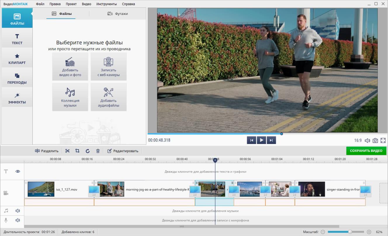 Обработки видео ноутбуке на программа