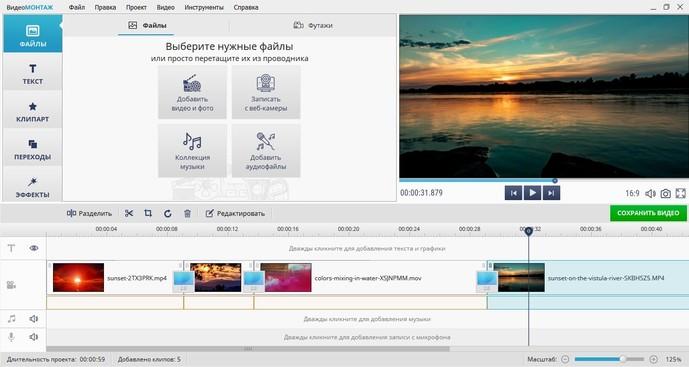 ja hkasha бесплатный видео редактор на русском языке