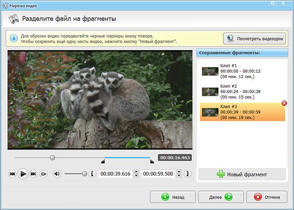 бесплатная простая программа для создания видеороликов